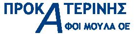 ΠροΚατερινης Αφοί Μουλά – Τσιμεντοπροϊόντα – Τσιμεντοπάσσαλοι για Αντιχαλαζικά Δίχτυα Logo